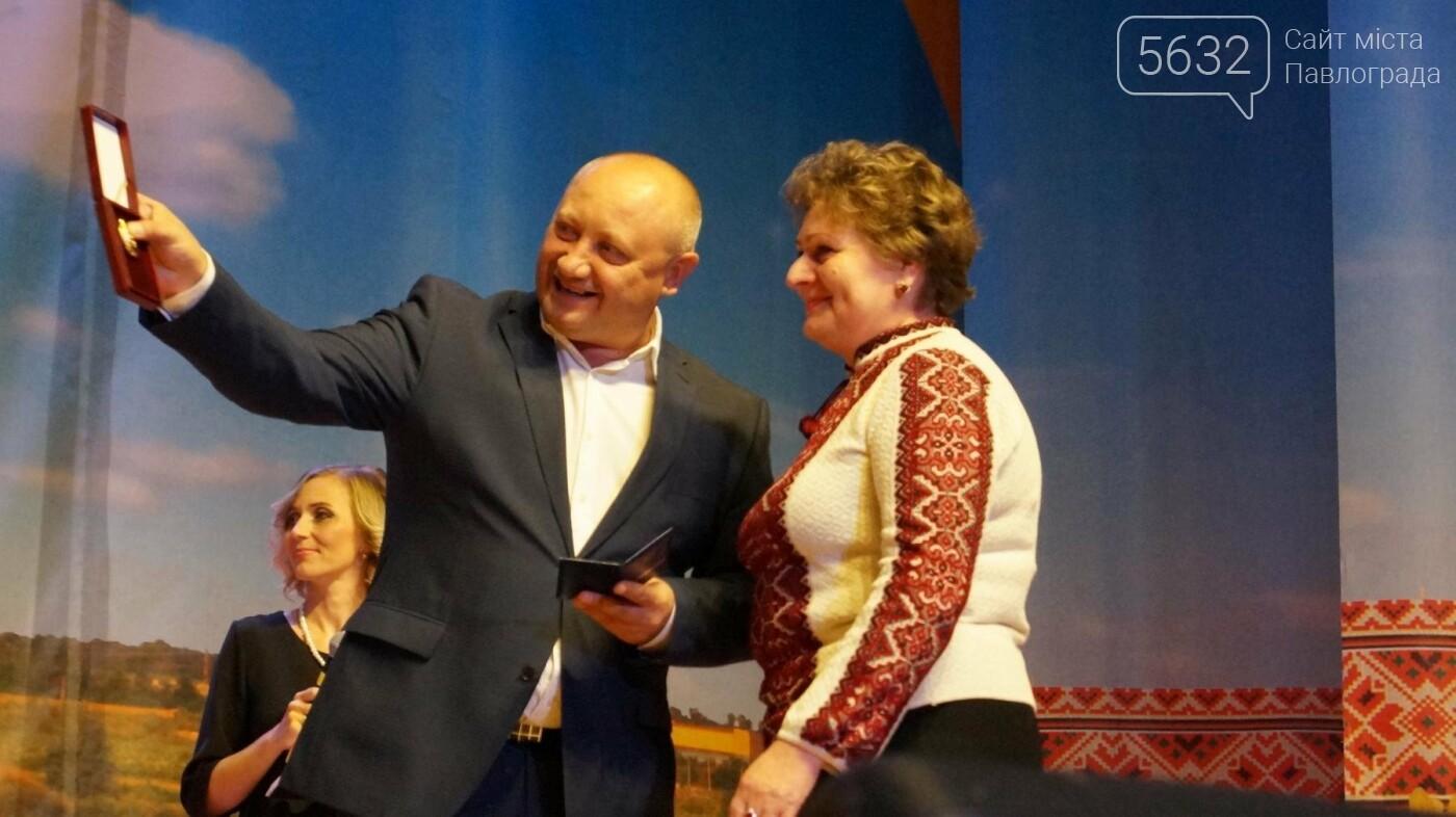 В Павлограде наградили лучших учителей , фото-7