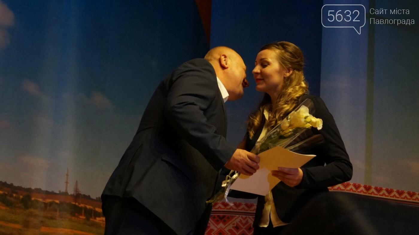 В Павлограде наградили лучших учителей , фото-9