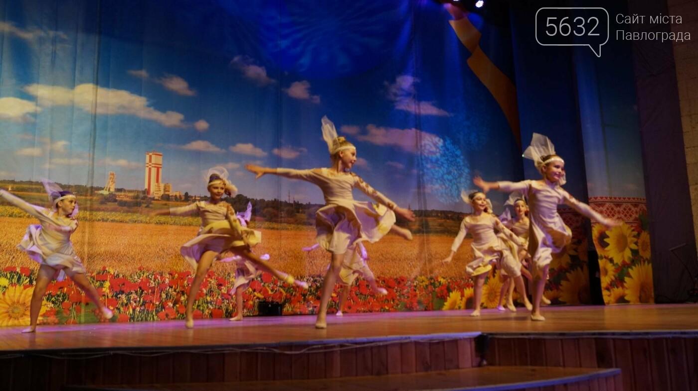 В Павлограде наградили лучших учителей , фото-11