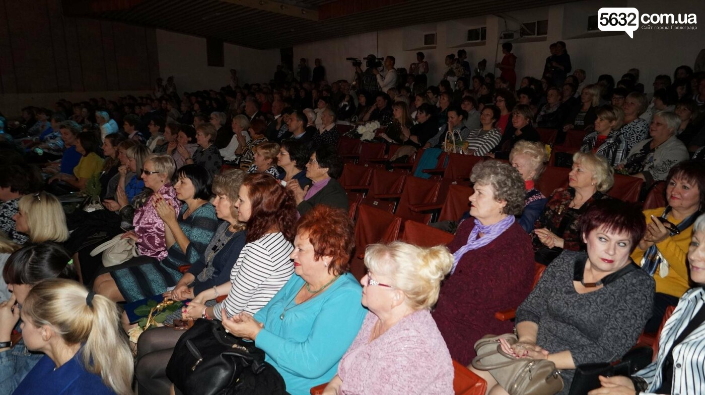 В Павлограде наградили лучших учителей , фото-16