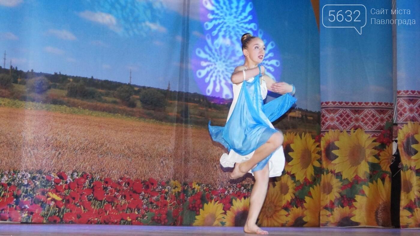 В Павлограде наградили лучших учителей , фото-17