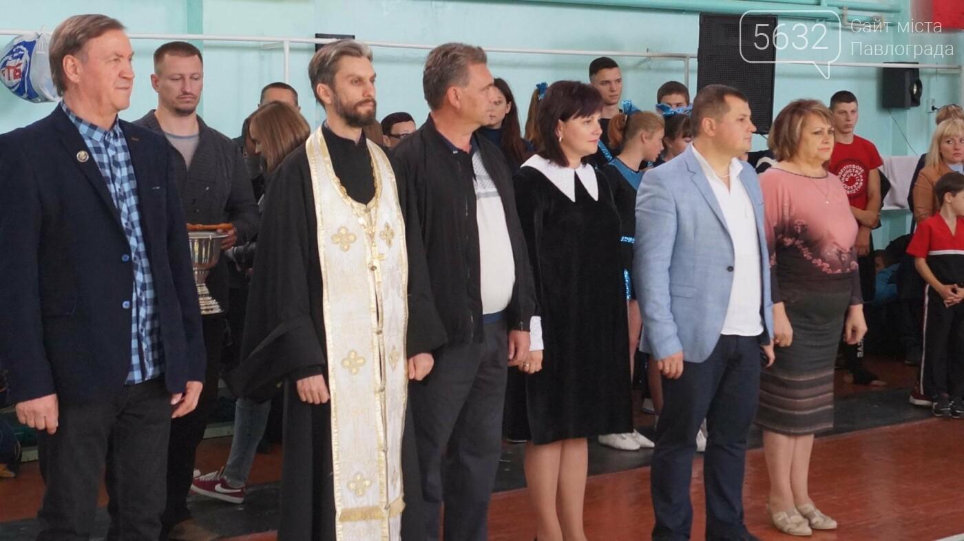 В Павлоград приехали сотни лучших кикбоксеров страны, фото-4