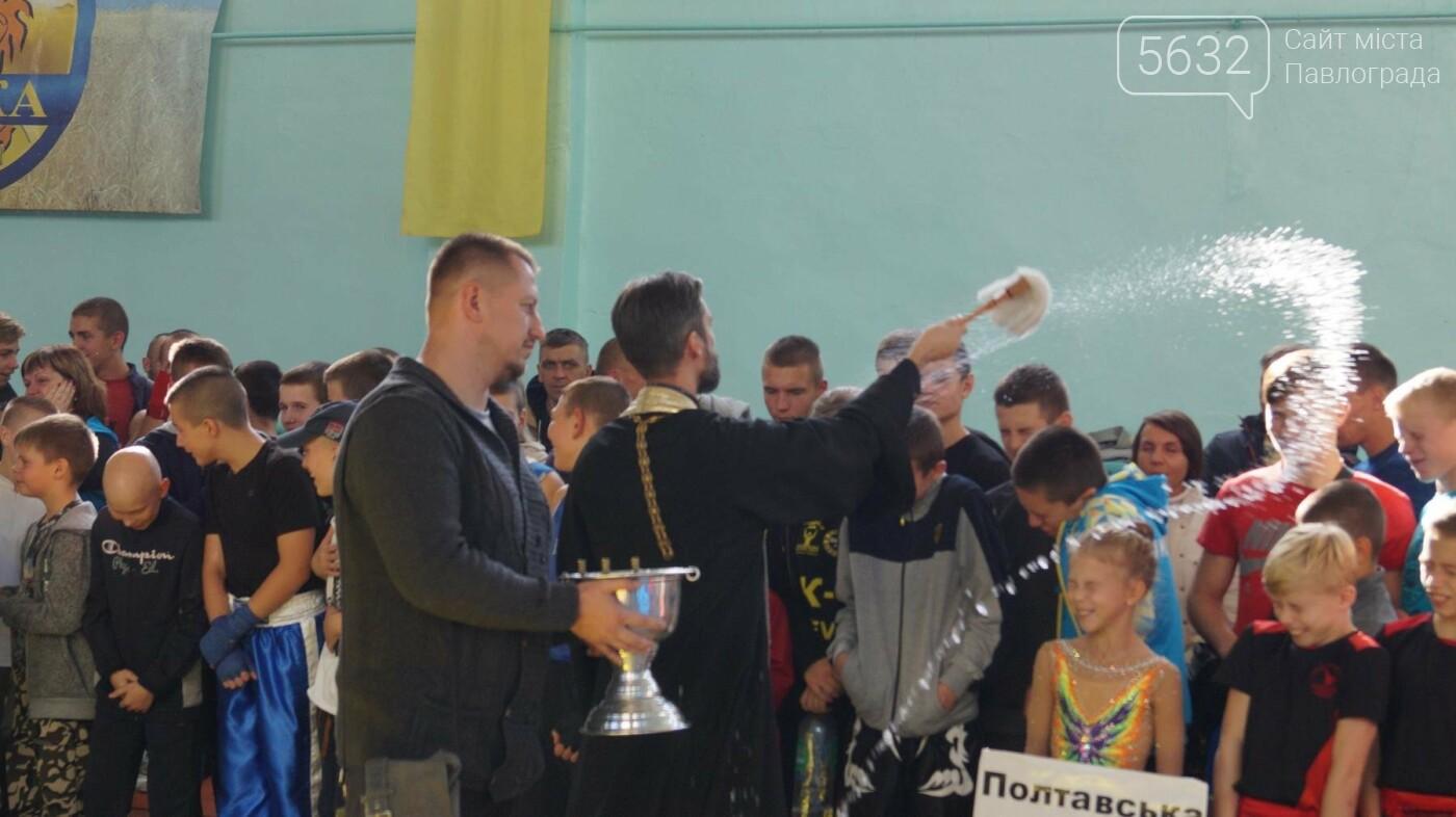 В Павлоград приехали сотни лучших кикбоксеров страны, фото-6