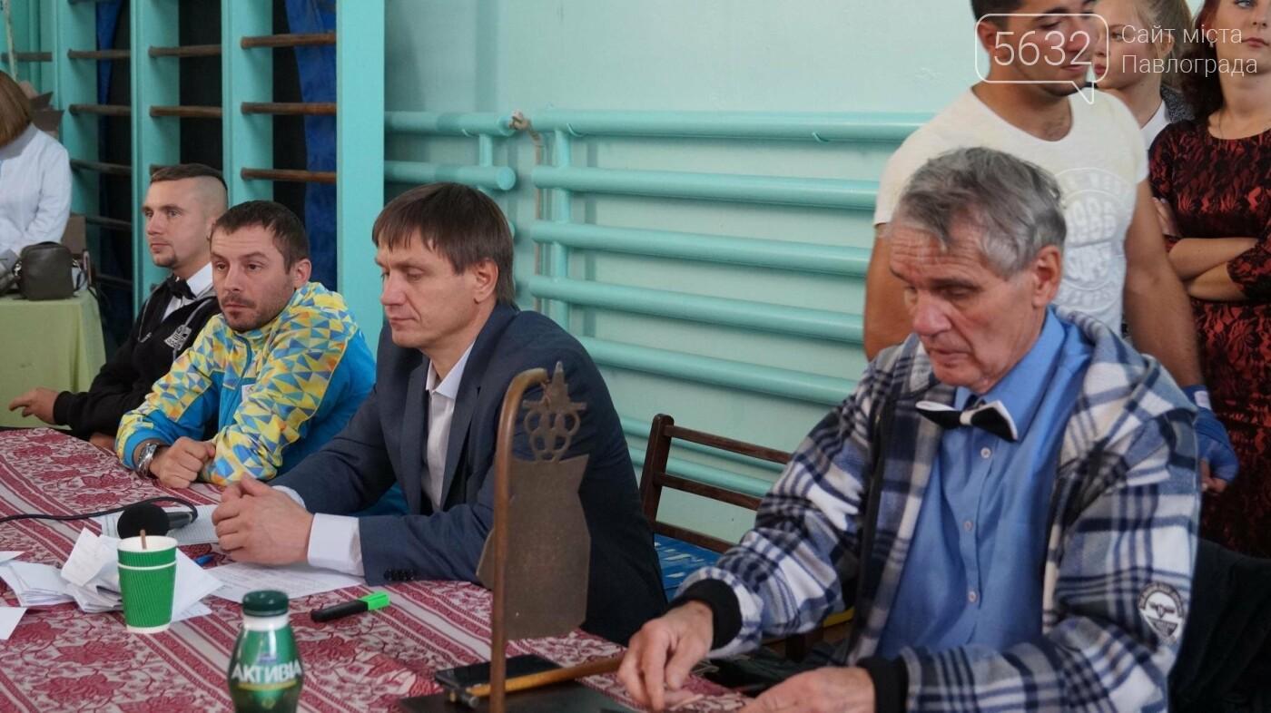 В Павлоград приехали сотни лучших кикбоксеров страны, фото-25