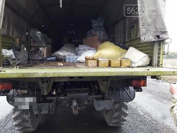 Павлоградські поліцейські виявили автомобіль з арсеналом боєприпасів, фото-1