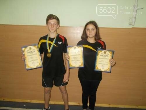 Павлоградські школярі змагались на олімпіаді з настільного тенісу, фото-4