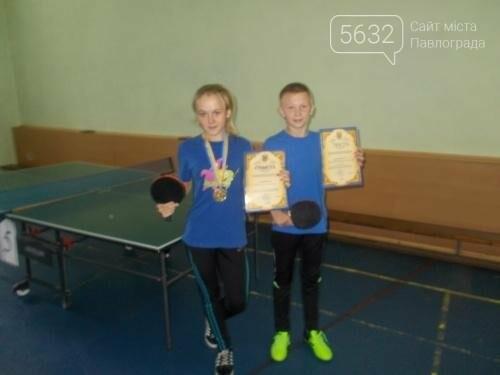 Павлоградські школярі змагались на олімпіаді з настільного тенісу, фото-1