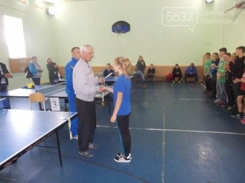 Павлоградські школярі змагались на олімпіаді з настільного тенісу, фото-3