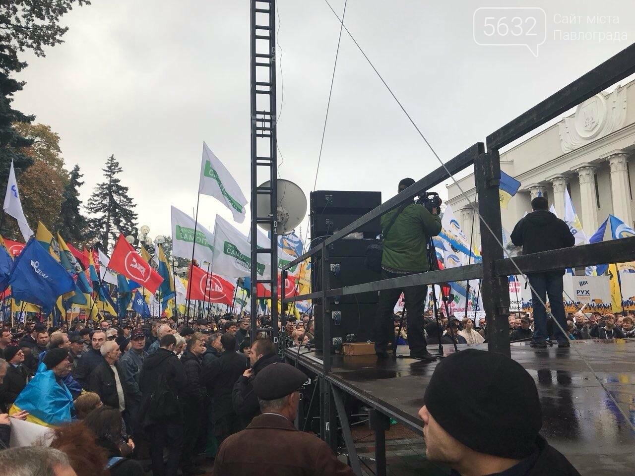 Павлоградцы митинговали под стенами Верховной Рады, фото-1