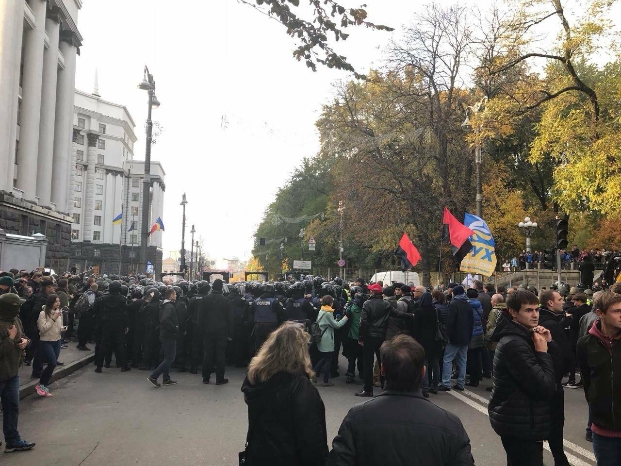 Павлоградцы митинговали под стенами Верховной Рады, фото-2