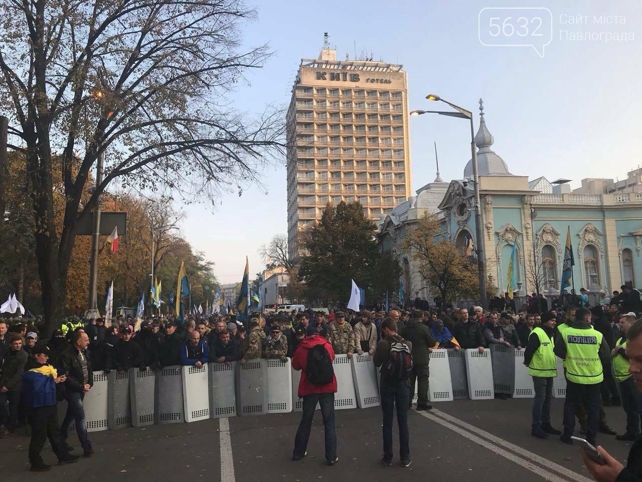 Павлоградцы митинговали под стенами Верховной Рады, фото-3