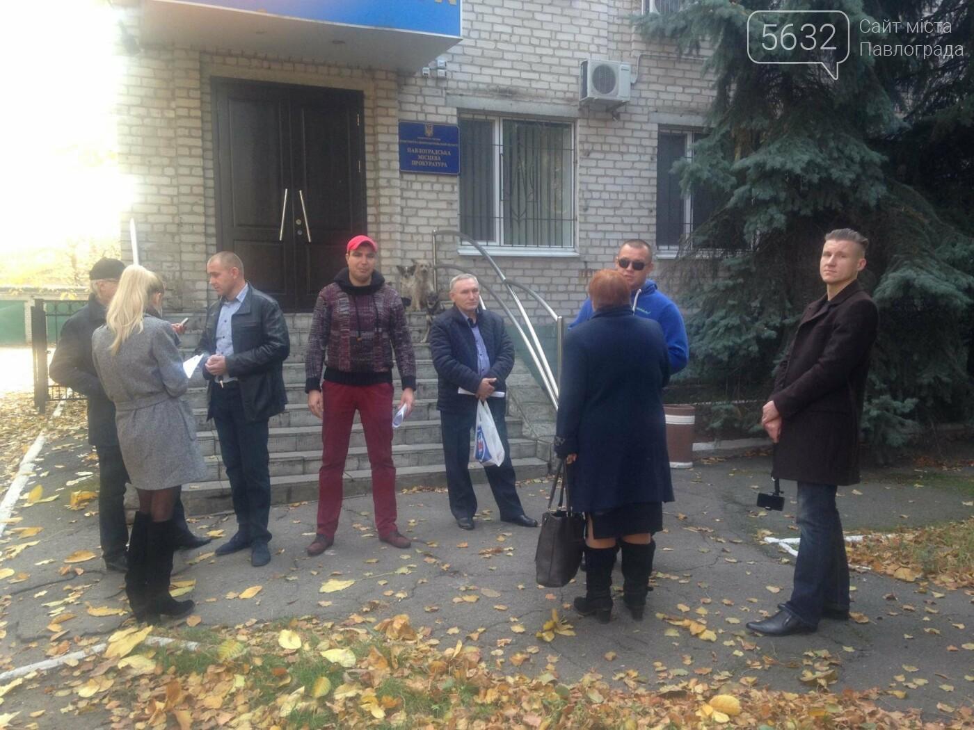 Павлоградские активисты выступили против увольнения шахтера, фото-1