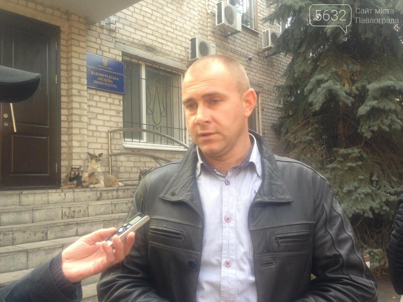Павлоградские активисты выступили против увольнения шахтера, фото-3
