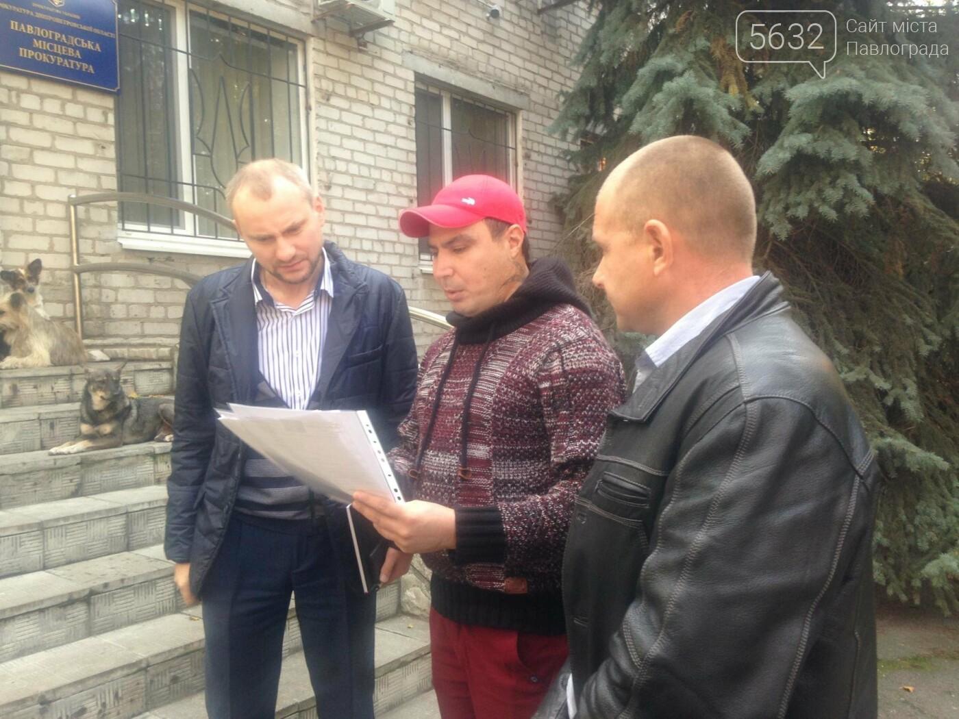Павлоградские активисты выступили против увольнения шахтера, фото-4