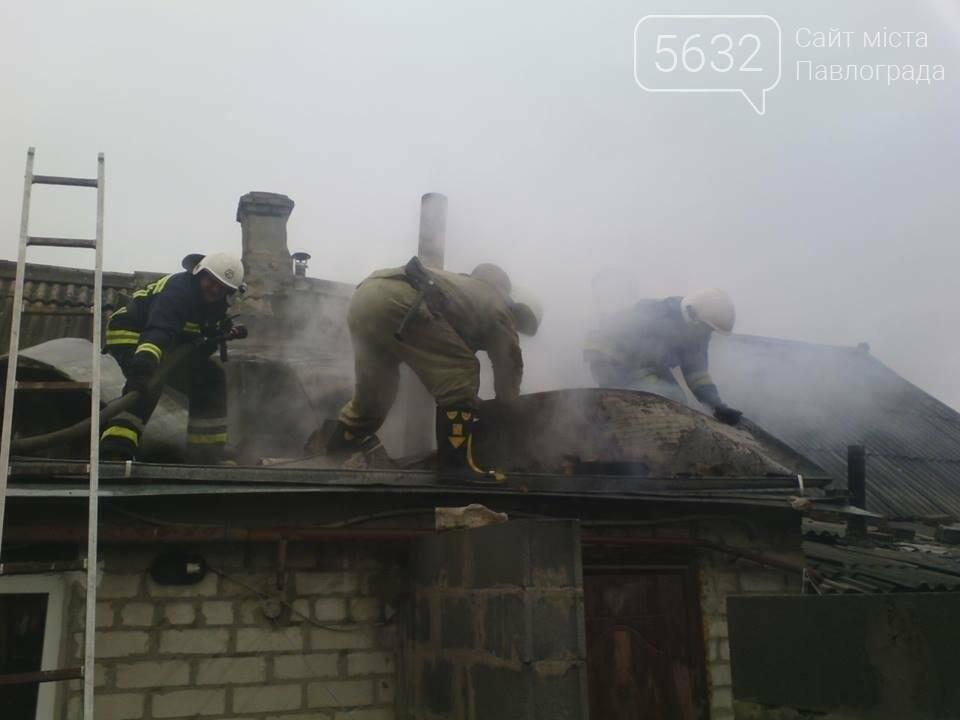 У Павлограді ледь не згорів приватний будинок, фото-4