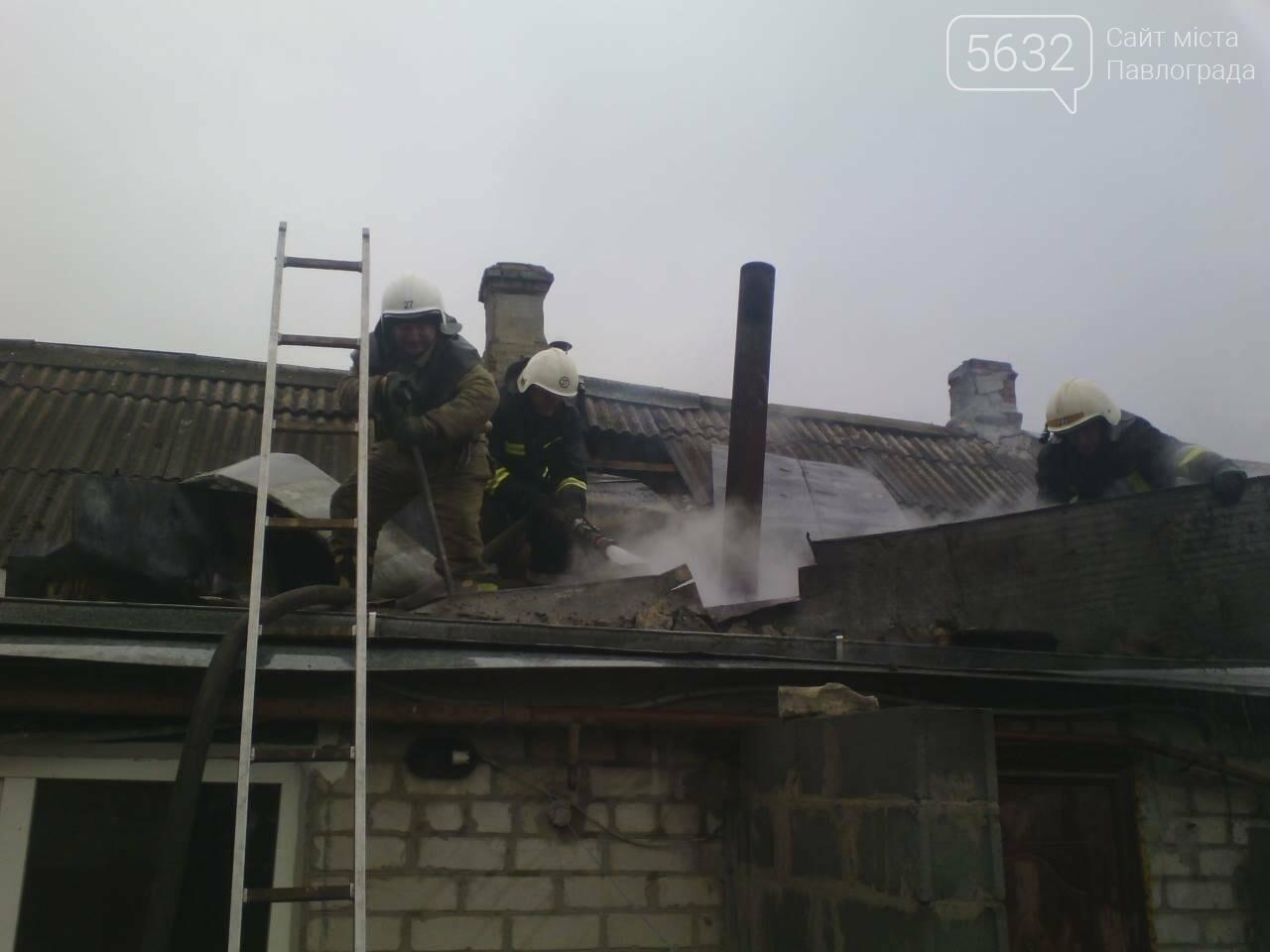 У Павлограді ледь не згорів приватний будинок, фото-3