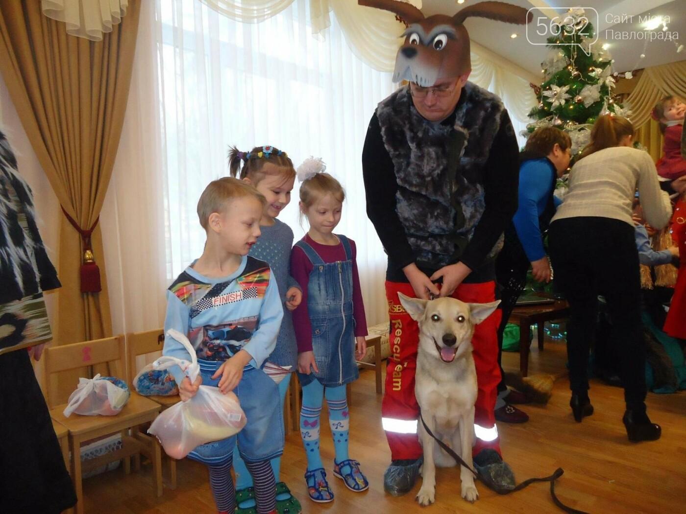 Павлоградські кінологи подарували малюкам Донеччини новорічне свято, фото-2