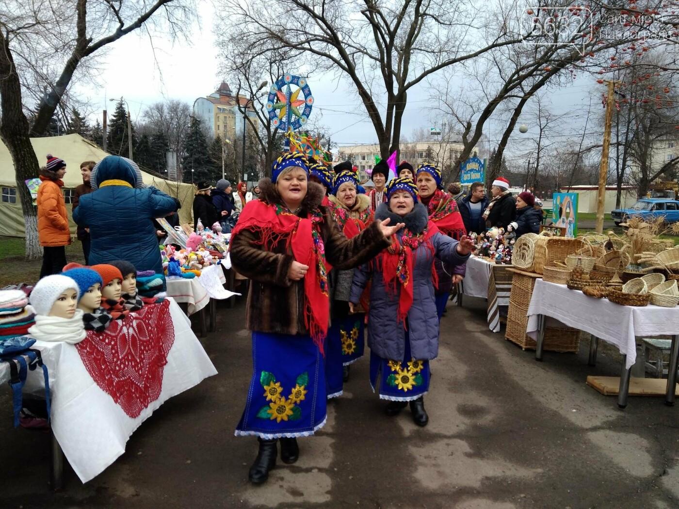 Як в Павлограді відсвяткували Різдво, фото-6