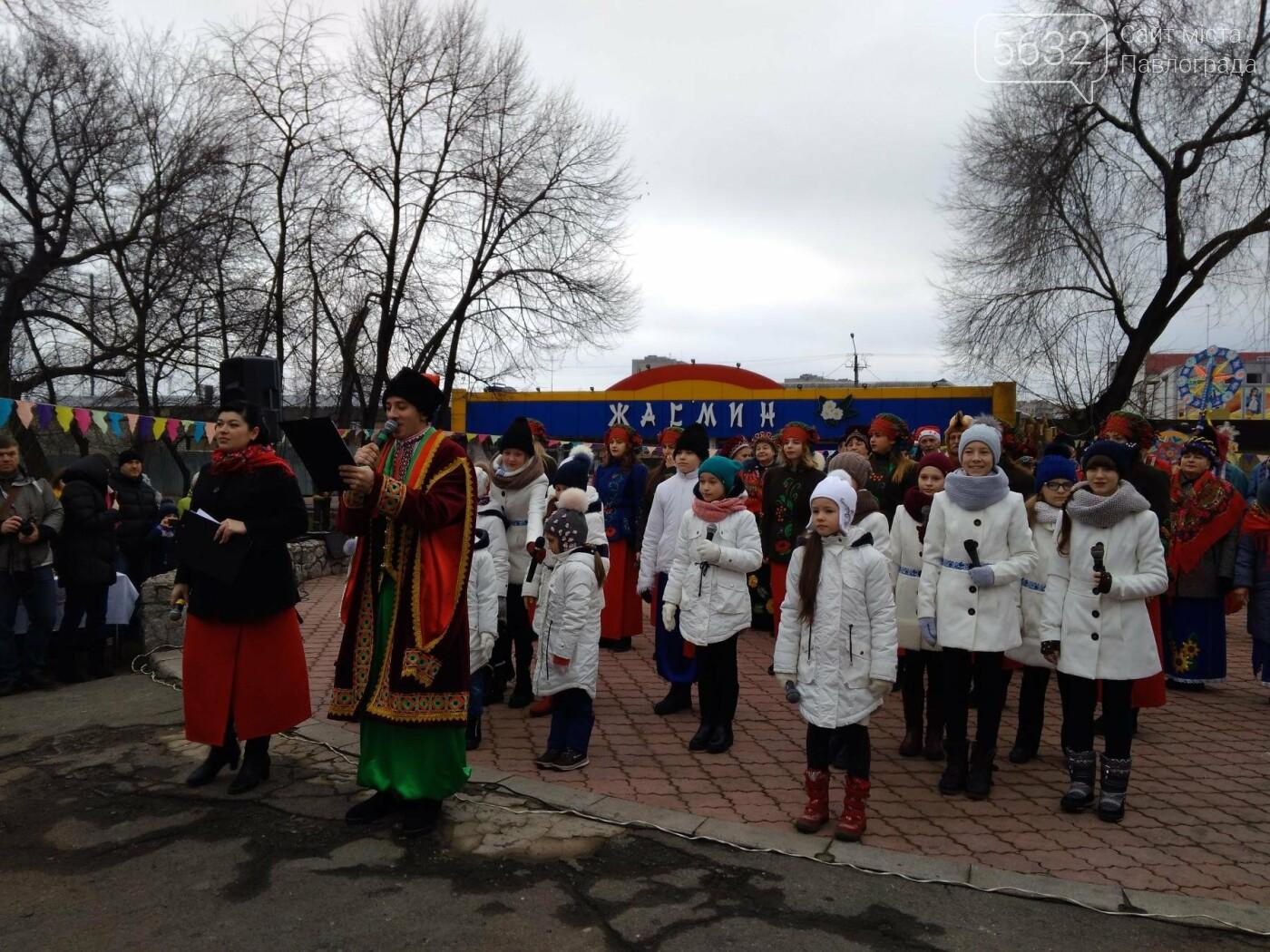 Як в Павлограді відсвяткували Різдво, фото-2