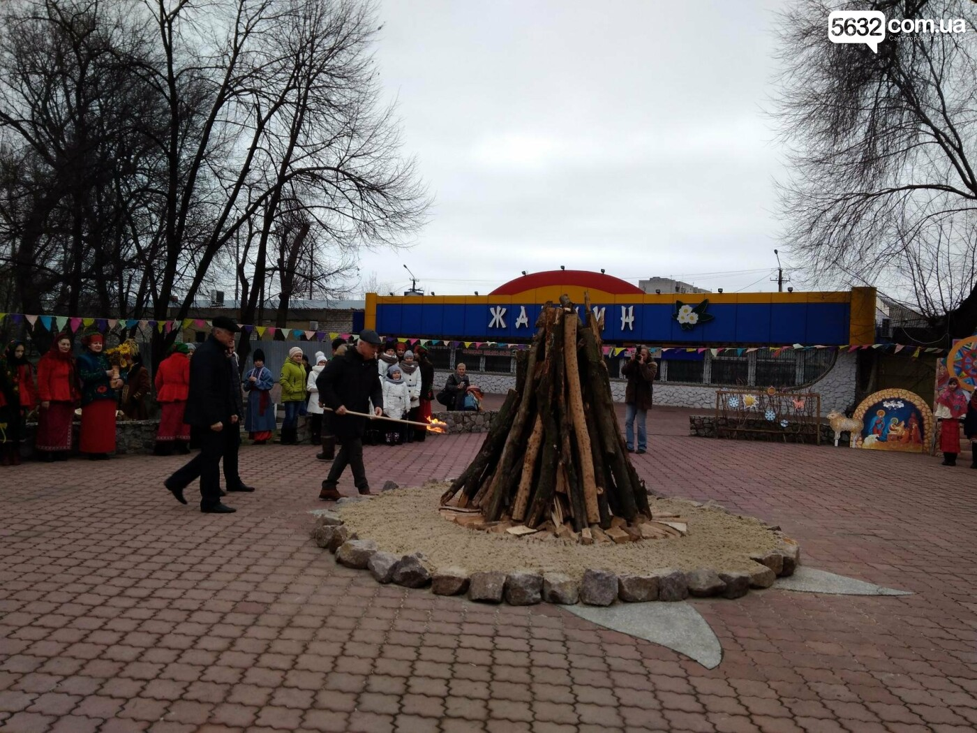Як в Павлограді відсвяткували Різдво, фото-3