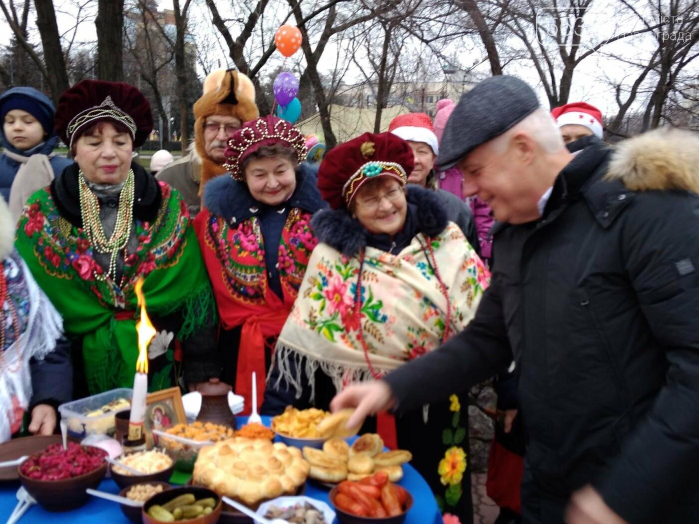 Як в Павлограді відсвяткували Різдво, фото-1