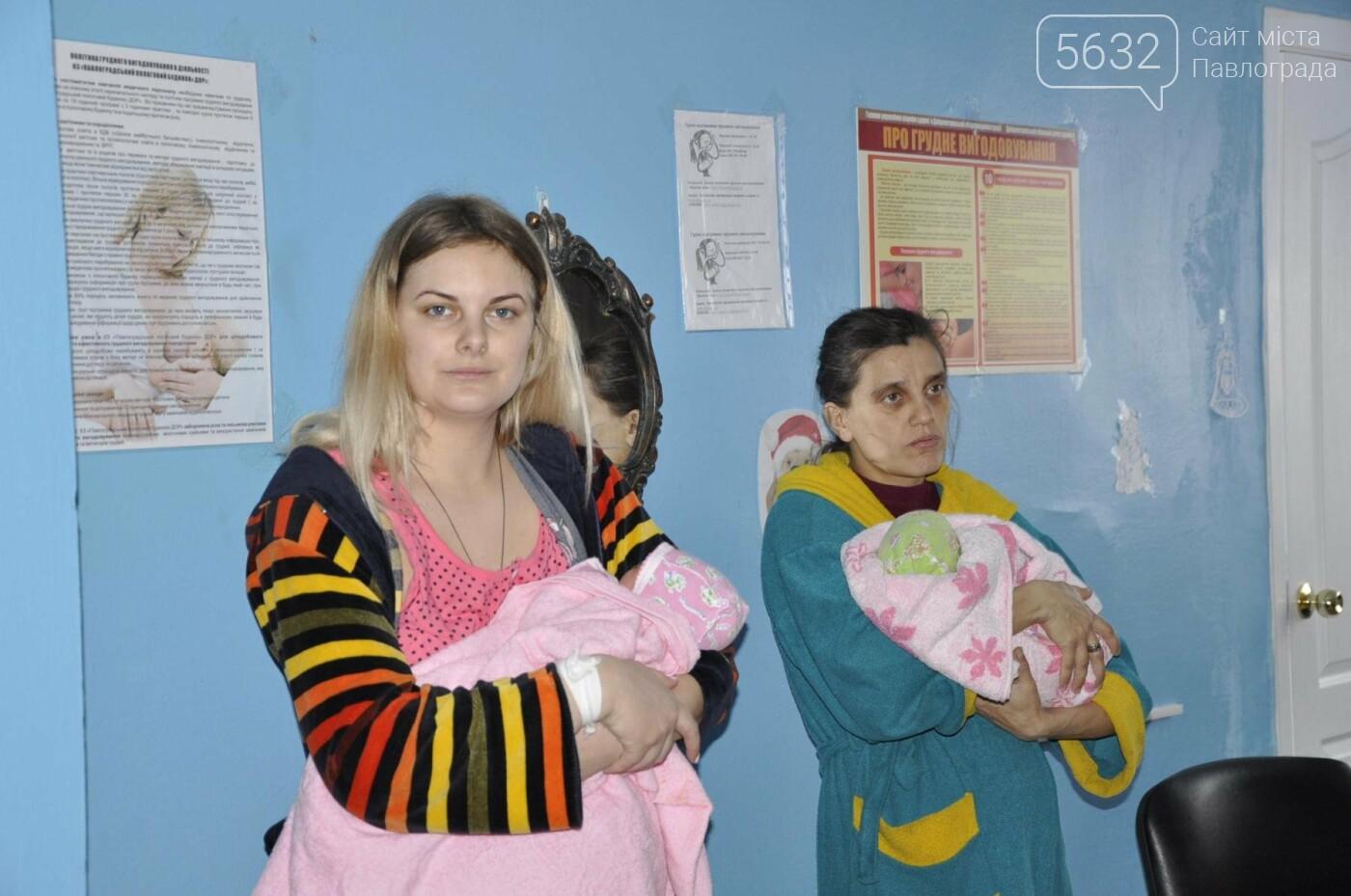 В Павлограде впервые за 20 лет на Рождество родилась двойня, фото-4