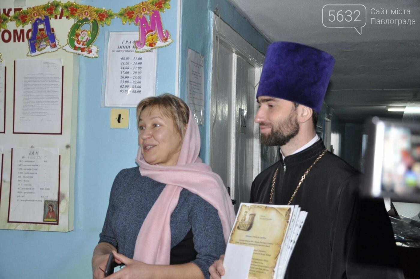 В Павлограде впервые за 20 лет на Рождество родилась двойня, фото-5