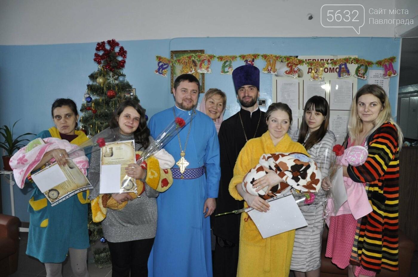 В Павлограде впервые за 20 лет на Рождество родилась двойня, фото-1