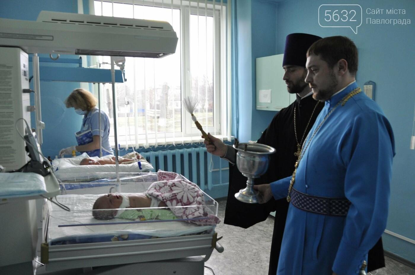 В Павлограде впервые за 20 лет на Рождество родилась двойня, фото-7