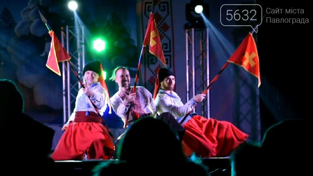 На Різдво першотравенців розважали козаки, фото-3