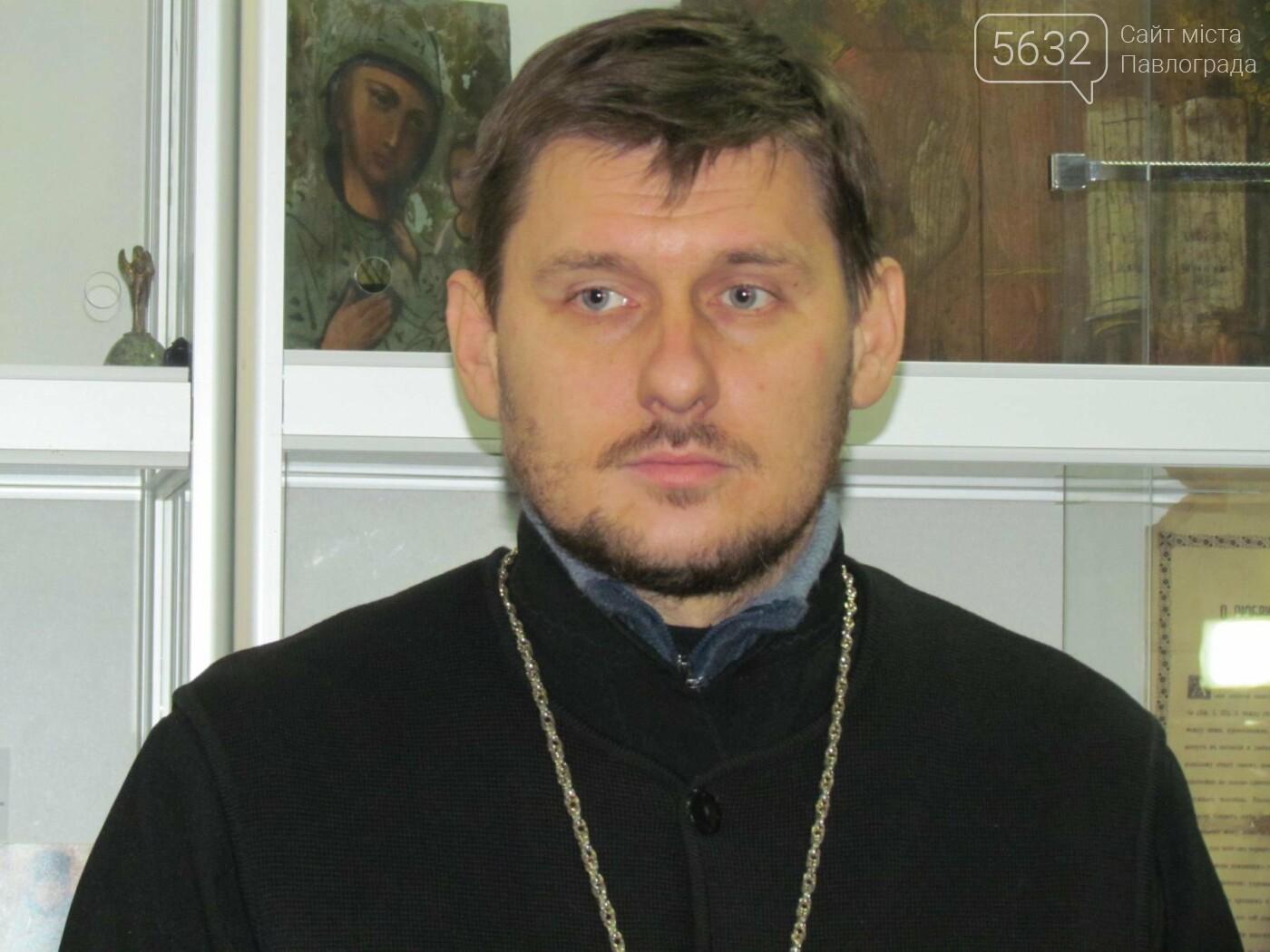 В Павлограде представили нового благочинного церковного округа, фото-2