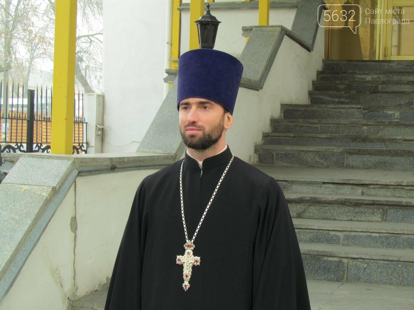 В Павлограде представили нового благочинного церковного округа, фото-1