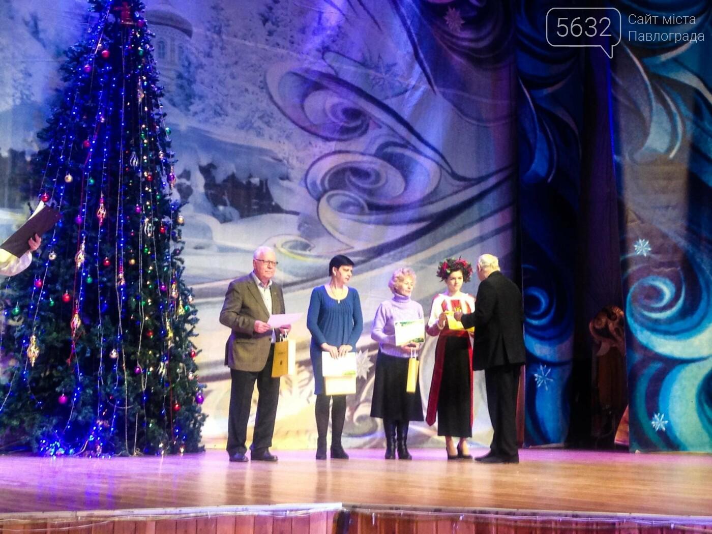 В Павлограде подвели итоги конкурса «Творческое достижение года – 2017», фото-3
