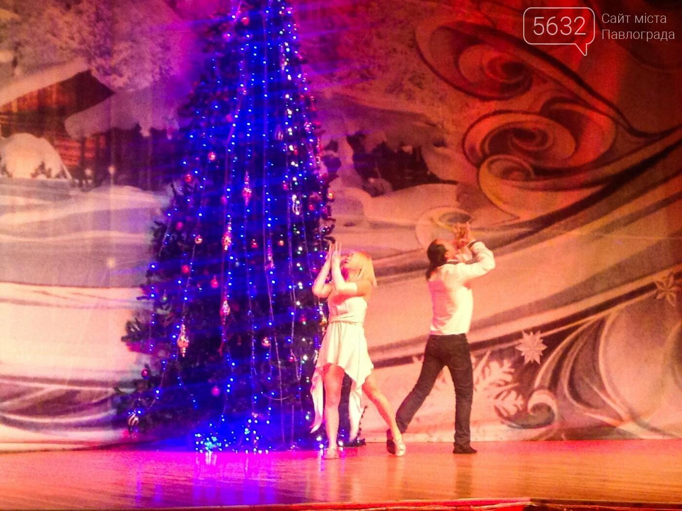 В Павлограде подвели итоги конкурса «Творческое достижение года – 2017», фото-4