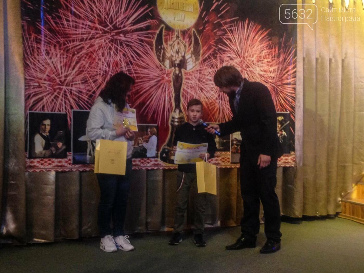 В Павлограде подвели итоги конкурса «Творческое достижение года – 2017», фото-5