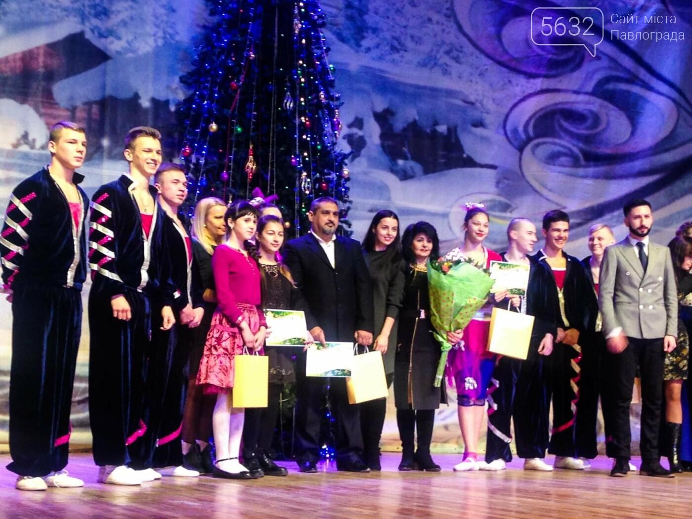 В Павлограде подвели итоги конкурса «Творческое достижение года – 2017», фото-6