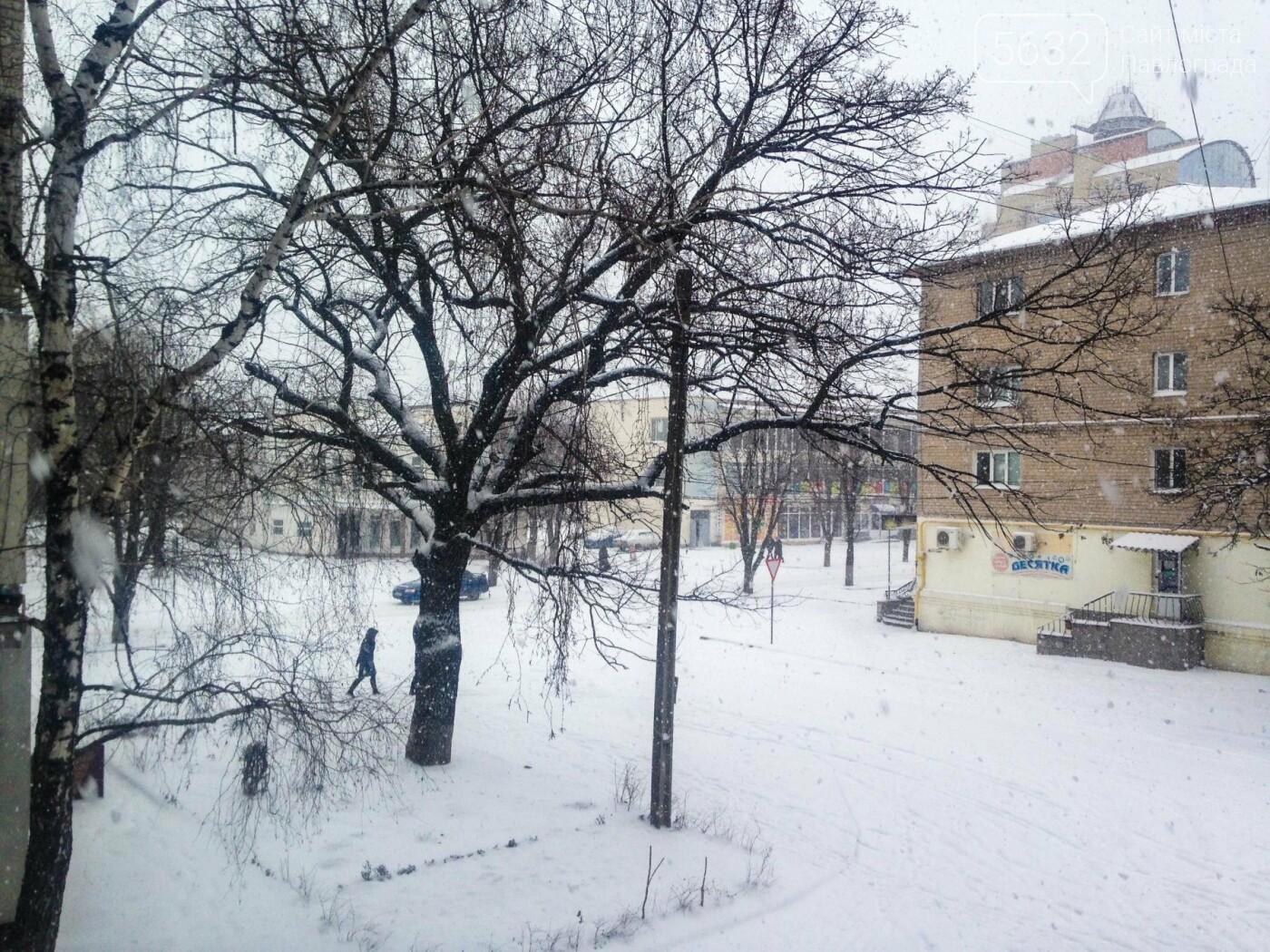 В Павлоград пришла зима: город накрыло снегом, фото-1