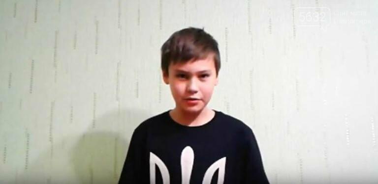 Юний блогер з Павлограда переміг на всеукраїнському IT-конкурсі, фото-1