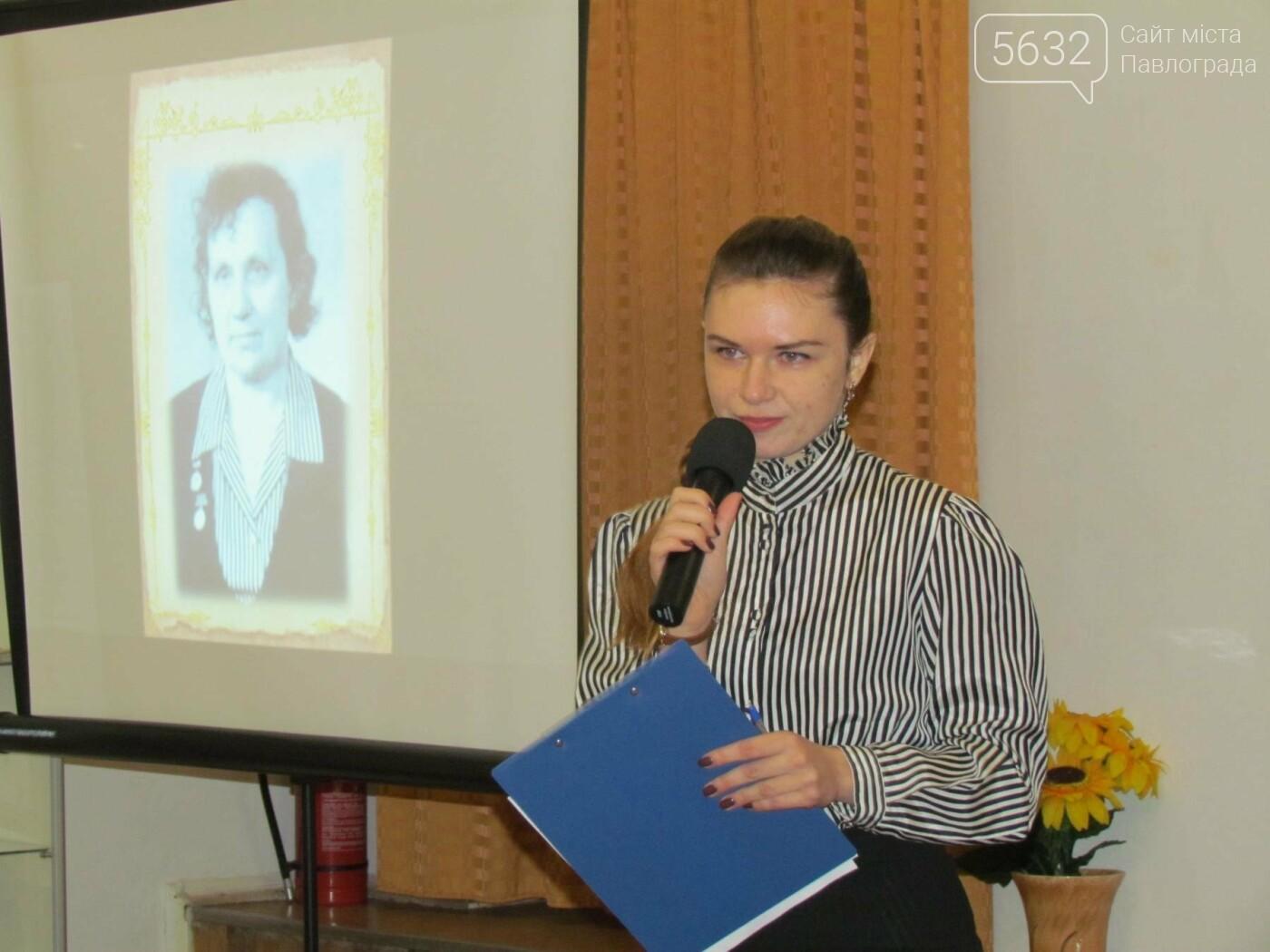 Горожане почтили память основателя Павлоградского историко-краеведческого музея, фото-2