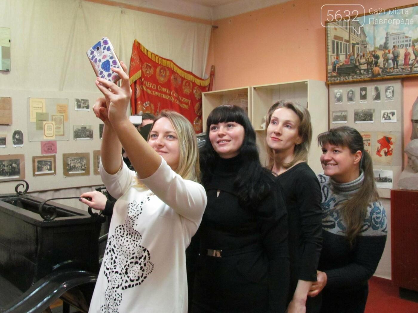 Павлоградцы присоеденились к флешмобу «MuseumSelfie», фото-2
