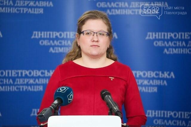 Молода науковиця розробила  проект розвитку промислових територій Павлоградщини, фото-1