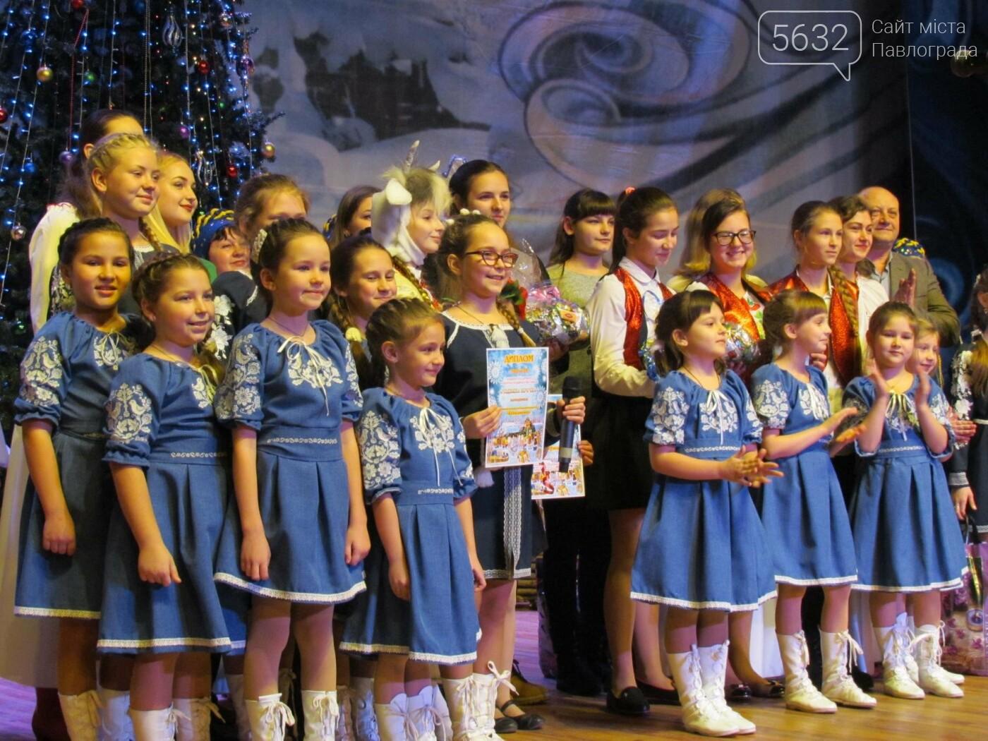 У Павлограді відбувся гала-концерт фестивалю «Різдвяна зірочка», фото-4