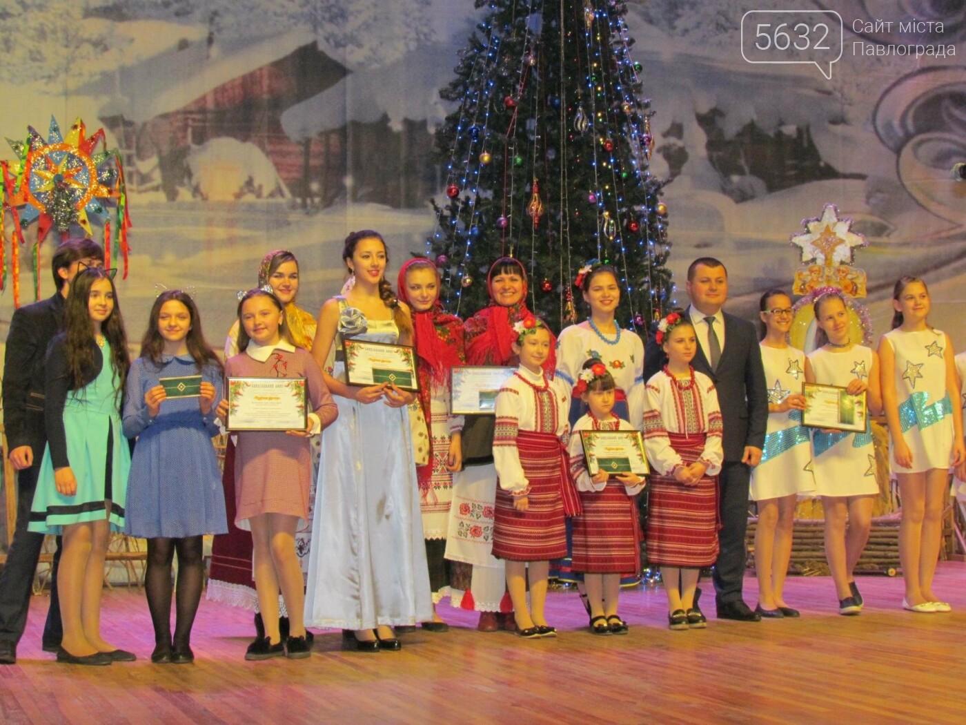 У Павлограді відбувся гала-концерт фестивалю «Різдвяна зірочка», фото-7