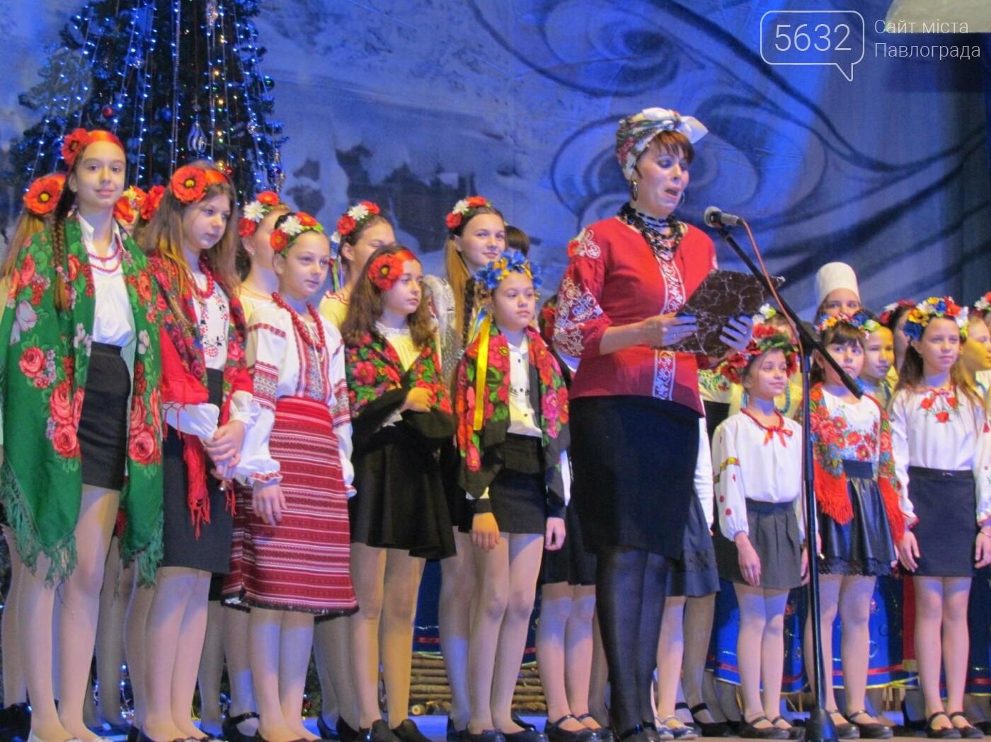 У Павлограді відбувся гала-концерт фестивалю «Різдвяна зірочка», фото-2