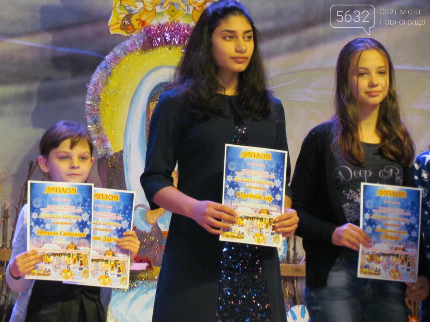 У Павлограді відбувся гала-концерт фестивалю «Різдвяна зірочка», фото-8