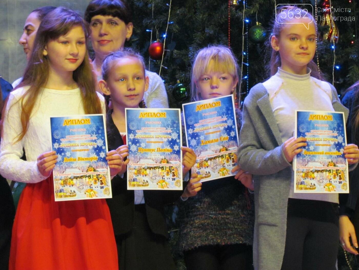 У Павлограді відбувся гала-концерт фестивалю «Різдвяна зірочка», фото-3