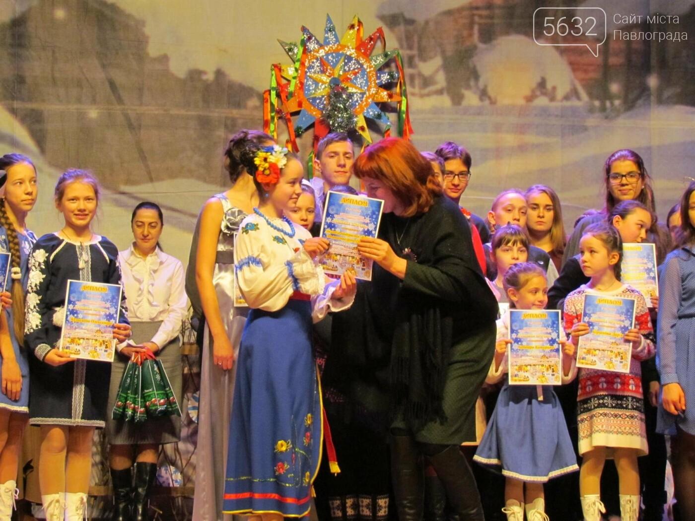 У Павлограді відбувся гала-концерт фестивалю «Різдвяна зірочка», фото-9