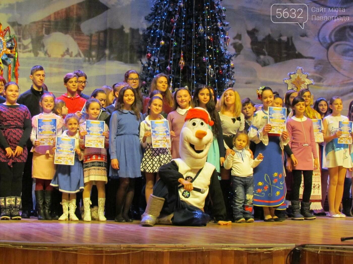 У Павлограді відбувся гала-концерт фестивалю «Різдвяна зірочка», фото-11