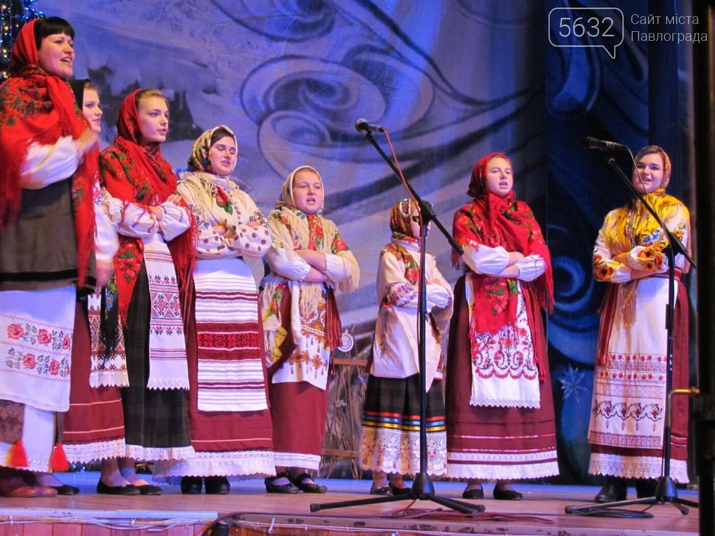 У Павлограді відбувся гала-концерт фестивалю «Різдвяна зірочка», фото-1