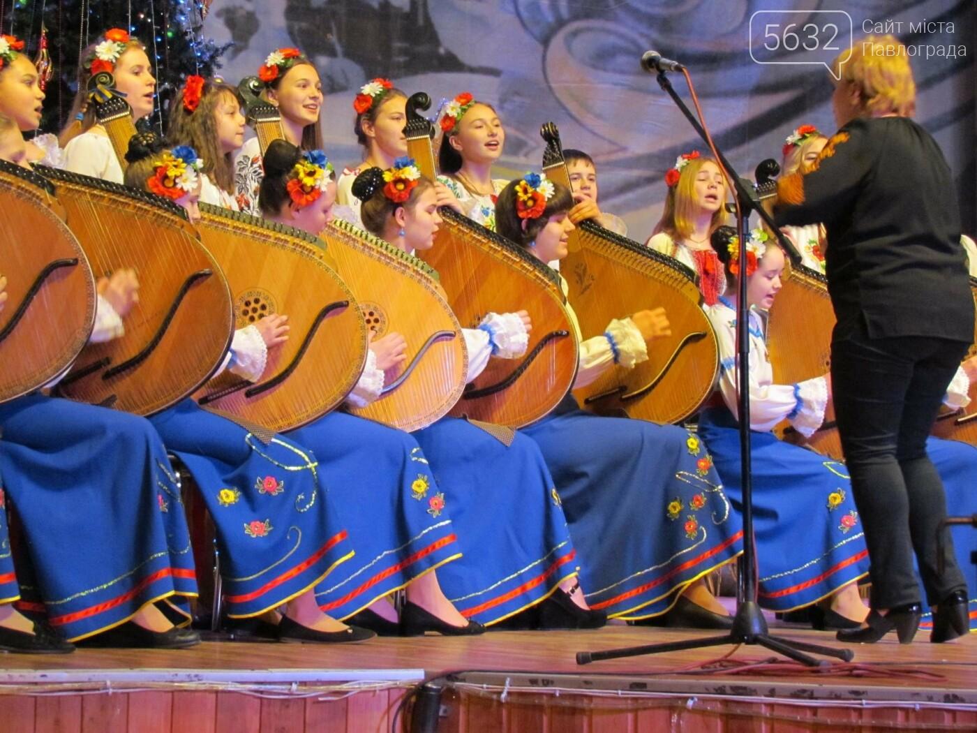 У Павлограді відбувся гала-концерт фестивалю «Різдвяна зірочка», фото-12